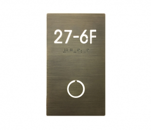 Room Number Panel Sign Backlit – Brass